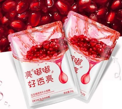 BioAqua Red Pomegranate Антиоксидантная маска для лица. 2